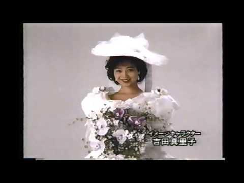 家具の板分 CM 1991年 吉田真里子
