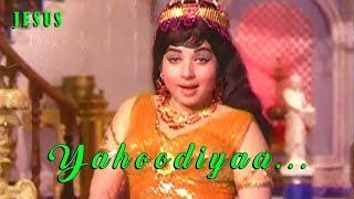 "Yahoodiyaa... - Jesus Malayalam Movie Song  ""Jayalalitha""  Former Chief Minister of Tamil Nadu"