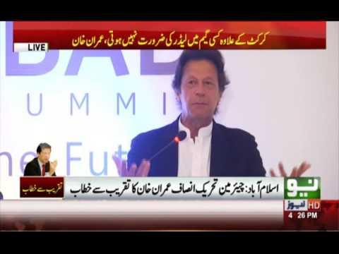 Islamabad: Imran Khan Full Speech at Business Summit | 07 April 2017