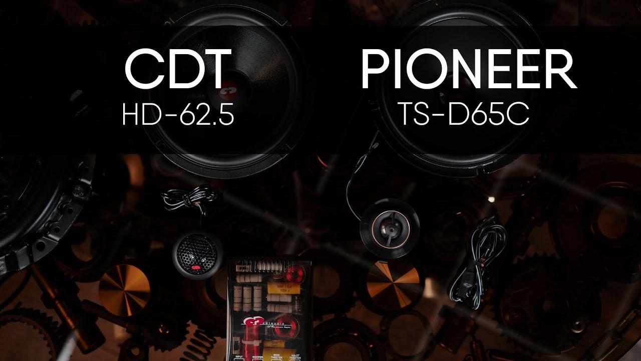 Pioneer TS-D65C vs CDT HD-62.5