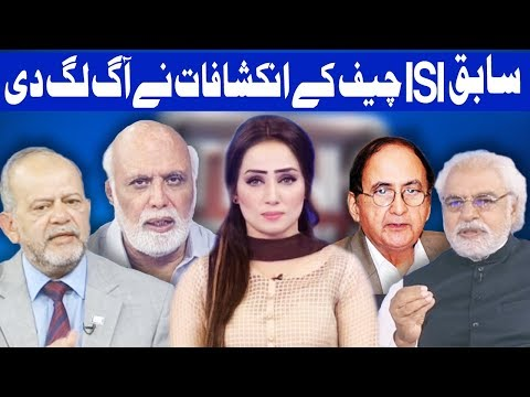 Think Tank With Syeda Ayesha Naaz - 26 May 2018 - Dunya News