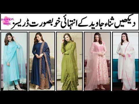 pakistani-actress-sana-javed's-stylish-dresses-from-jeeto-pakistan-2020- -dress-design-ideas-2020