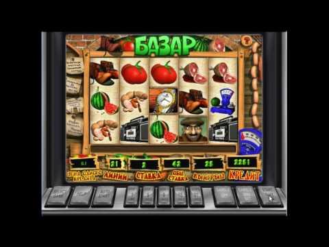 Игровой автомат Базар в клубе Вулкан играть бесплатно и без регистрации