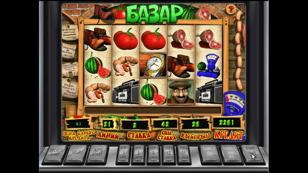 Москва музей советских игровых автоматов