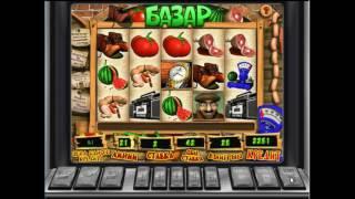 Бесплатные супер игровые автоматы играть бесплатно играть игровые автоматы бесплатно вулкан