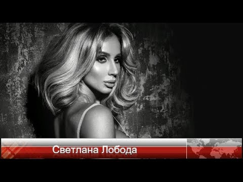 2019 / Светлана Лобода - Пуля-Дура (DJ Prezzplay Radio Edit)