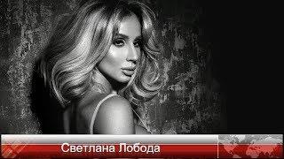 2019 / Светлана Лобода - Пуля-Дура (DJ Prezzplay Radio Edit)