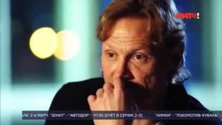 «Просто Валера»  Документальный фильм о Валерие Карпине 04.05.2016