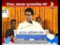 Kalyan : Raj Thackeray Uncut Speech | राज ठाकरे | कल्याण | भाषण |  Mns । Kdmc Election video