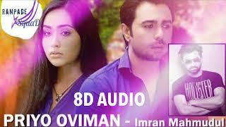 Priyo Obhiman | Imran Muhamudul|  Apurba | 8D Bangla Song | 8d Music