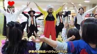 伊勢丹ハロウィンイベント2015  百貨店イベント紹介