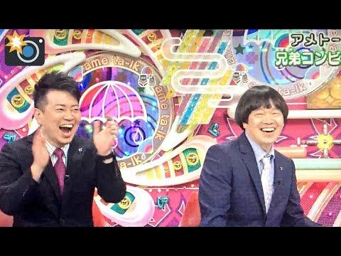 彼氏にしたい芸人ランキング!10代女子に選ばれたのはアノ人!|シブオビ#34【dTVチャンネル】