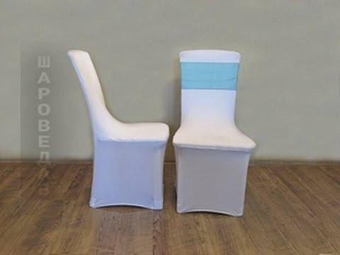 Ищите идеи на тему «кухонные чехлы на стулья» и сохраняйте их в pinterest. | посмотрите больше идей на темы чехлы на стулья для столовой, чехлы на стулья и подушки для кресел.