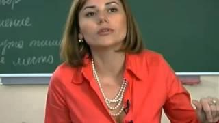Педагогическая психология лекция 5(, 2014-03-14T17:59:43.000Z)