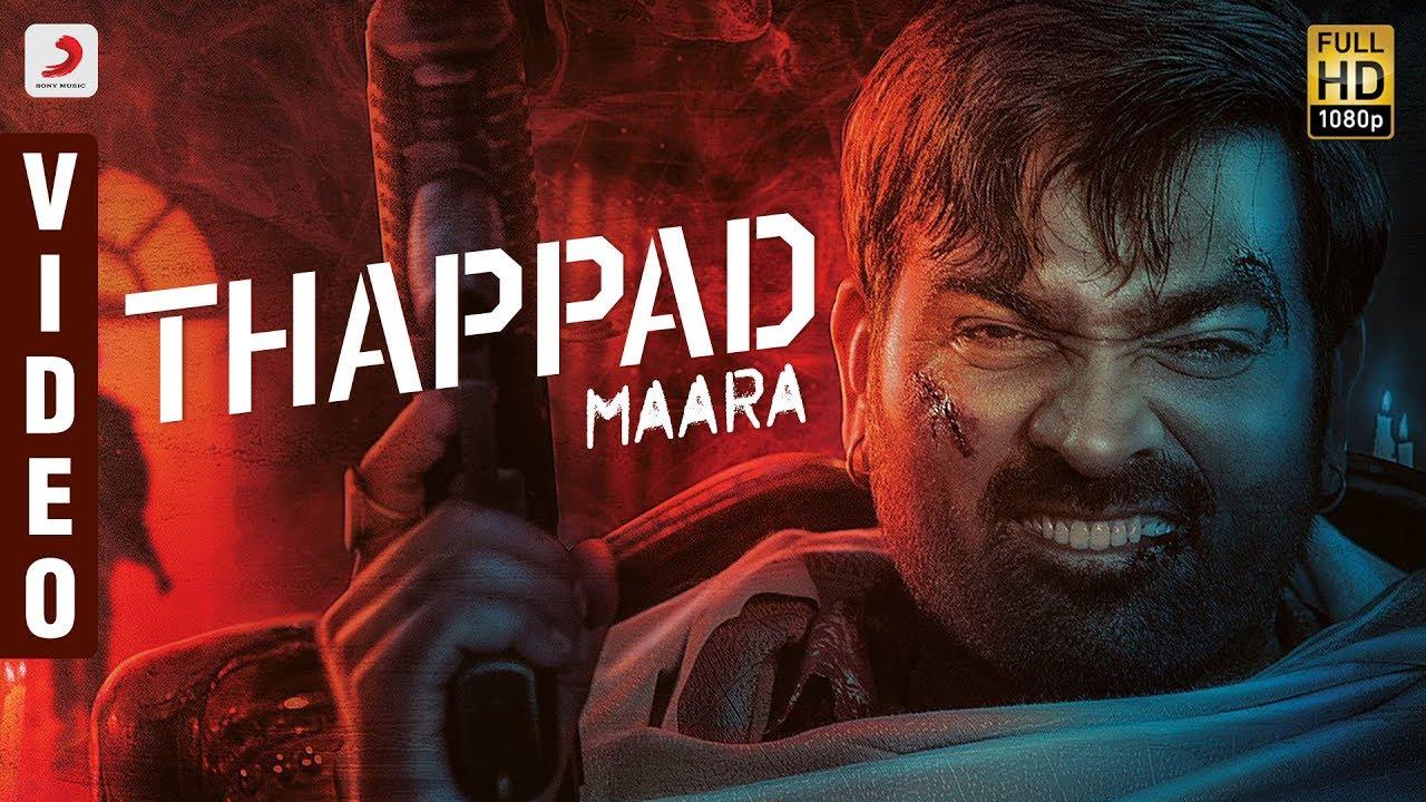 Download Petta - Thappad Maara Video   Vijay Sethupathi   Rajinikanth   Anirudh Ravichander