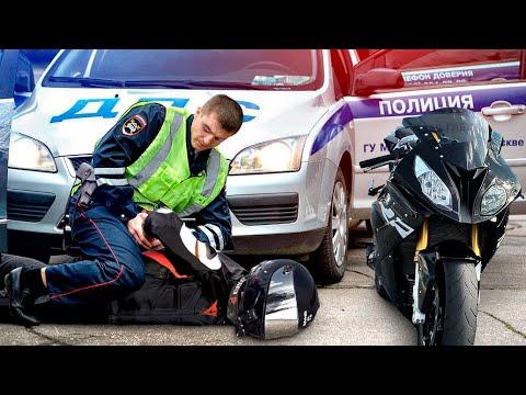 Vlad1000RR задержала полиция из за мото видео