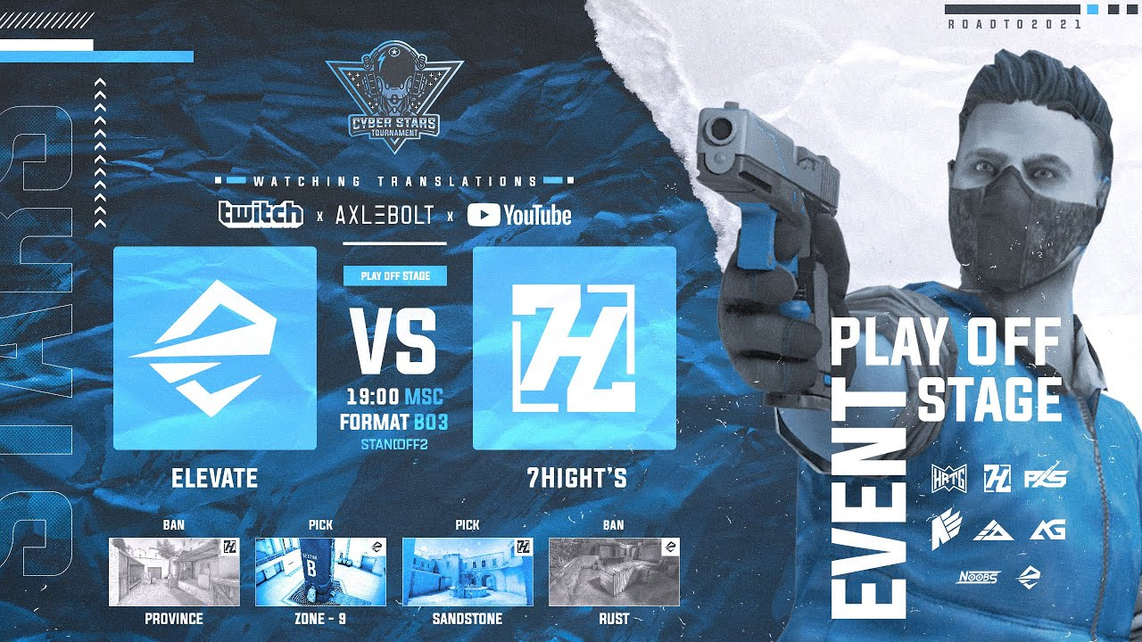 Elevate vs SevenHight's // MAIN STAGE // Standoff 2 // Стандофф 2
