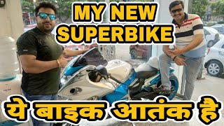 My New SuperBike ?? Fat Tyre Hayabusa
