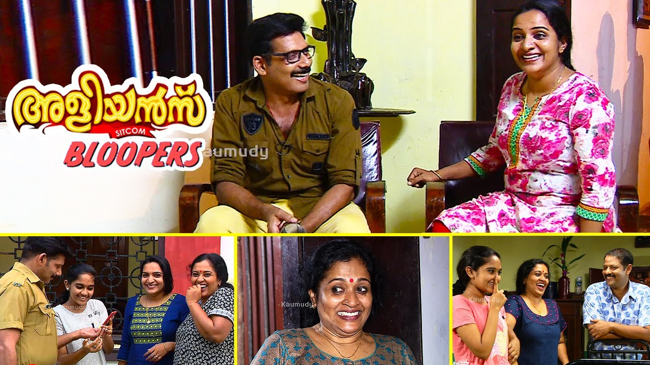 Download Aliyans Bloopers - 04   Comedy Serial (Sitcom)   Funny Moments from the Shoot
