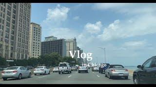 [eng] 미국유학생 vlog │시카고여행 #2. 아이…