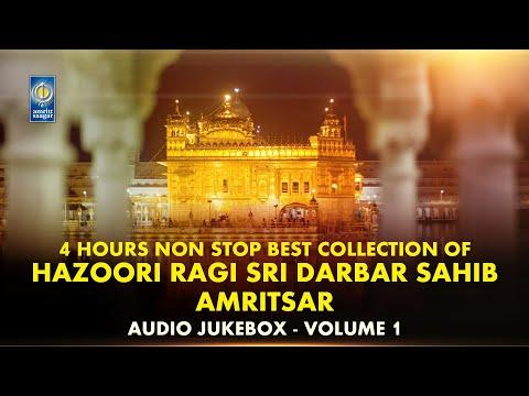 Non Stop Best Kirtan By Hazuri Ragi | Sri Darbar Sahib | Audio Jukebox | Shabad Gurbani | Volume 1