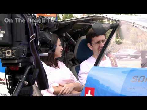 המונית הסולארית בישראל - The Solar Taxi in Israel