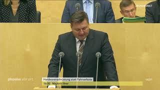 Debatte im Bundesrat zum Thema