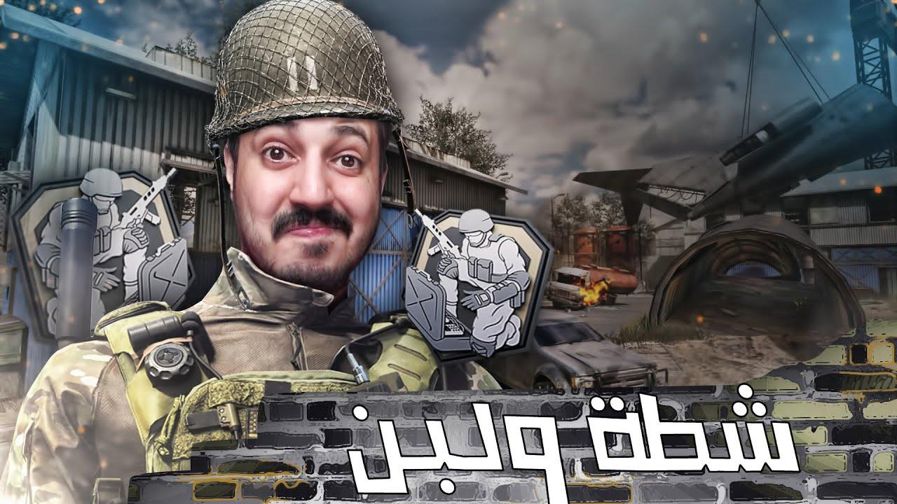 كود سيرشيات #1 هنا شطة والله ما تفوز 😶😅