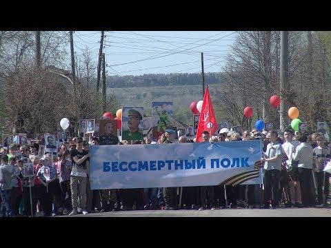 Бессмертный полк_ Нолинск 9 мая 2019г