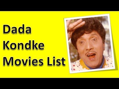 dada kondke comedy video