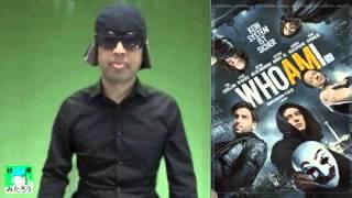 『ピエロがお前を嘲笑う』 Who Am I (2014) 映画レビュー thumbnail