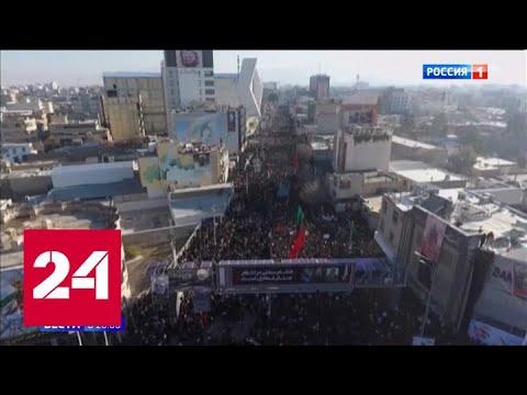 Иран выбрал 13 ответов Штатам - Россия 24