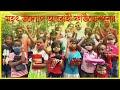 কচিকাচাদের হাতে নতুন পোশাক,পুজোর খুশিতে সামিল হোক ব্রাত্যরাও |