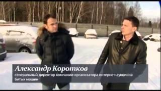 видео Конструктивная гибель автомобиля по КАСКО