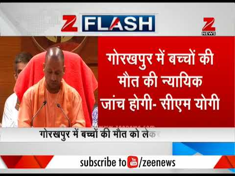 Watch : CM Yogi Adityanath's press conference over children death in Gorakhpur