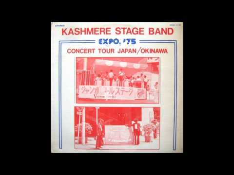 Kashmere Stage Band -