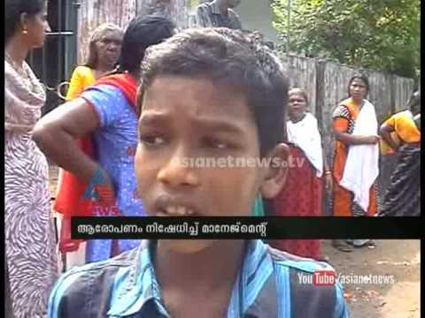 Students in malayalam medium faces serious harassment in aided school, Pavookkara, Kottayam