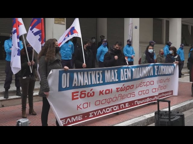 <span class='as_h2'><a href='https://webtv.eklogika.gr/kinitopoiisi-tis-doe-sto-ypoyrgeio-ygeias' target='_blank' title='Κινητοποίηση της ΔΟΕ στο υπουργείο υγείας'>Κινητοποίηση της ΔΟΕ στο υπουργείο υγείας</a></span>