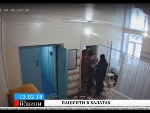 ТРК ВіККА: У Каневі пацієнт уклав на лікарняне ліжко медиків «швидкої»