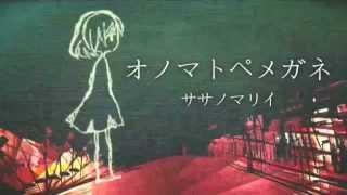 ニコニコより→http://www.nicovideo.jp/watch/sm24658751.