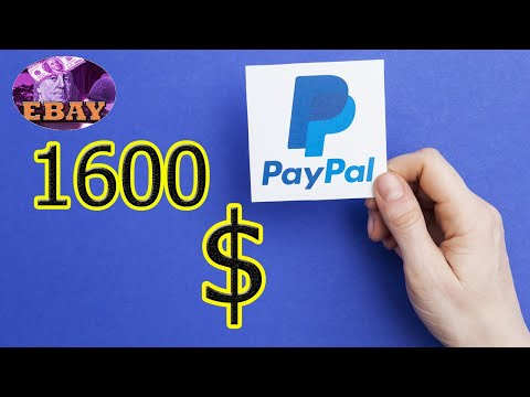 1600 долларов вывел с PayPal .продажи EBAY.