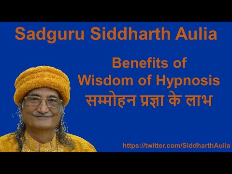 Benefits of Wisdom of Hypnosis (सम्मोहन प्रज्ञा): Osho Siddharth Aulia