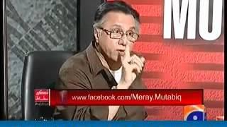 Meray mutabiq with Hassan Nisar - 3rd june 2012