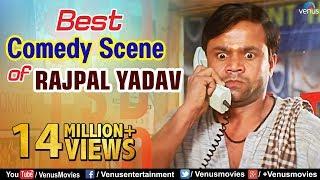 Rajpal Yadav Disguises his voice & calls Ravi Baswani (Pyar Tune Kya Kiya) thumbnail