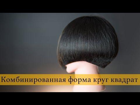 Комбинированная форма круг - квадрат / Онлайн школа Дениса Елютина