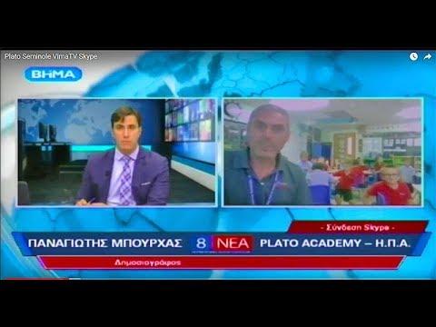 Plato Academy Schools