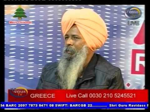 kanshi tv greece