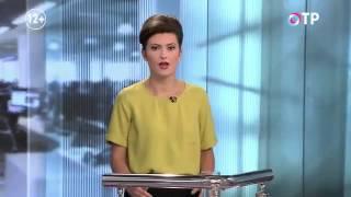 ПРАВДА на ОТР. Школьное образование в России (24.09.2014)