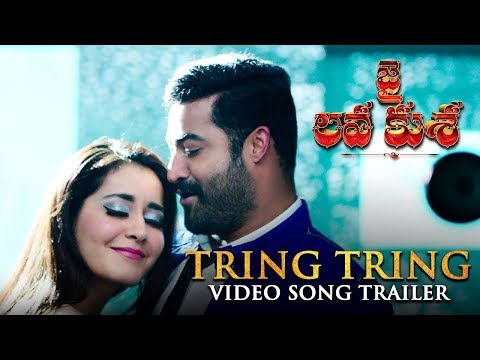 Tring Tring Video Song Teaser || Jai Lava...