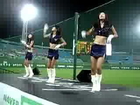 Lotte Giants Cheerleaders